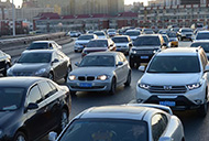 Trung Quốc muốn theo dõi tất cả xe của người dân bằng các Chip gắn trên xe