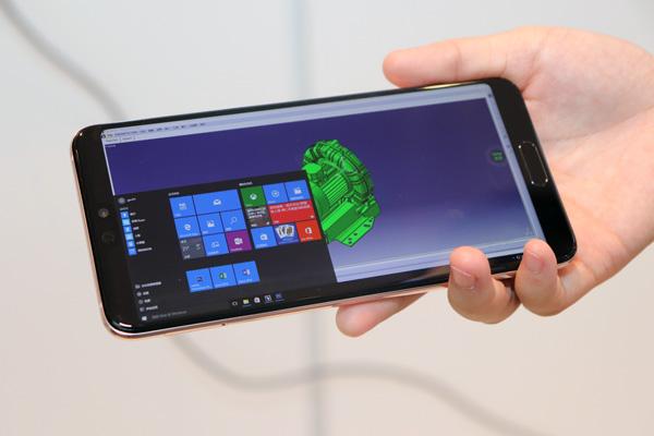 Huawei Cloud PC trang bị Windows 10 đầy đủ cho smartphone Huawei cao cấp