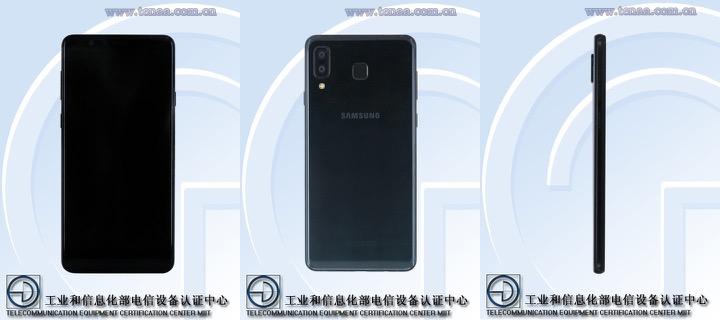 Đây là Galaxy S9 Plus Lite?