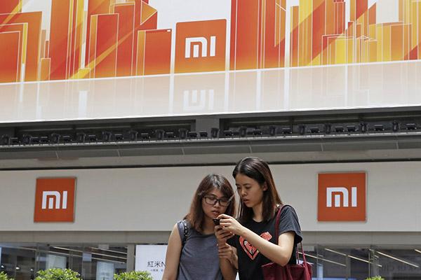 Xiaomi định giá cổ phiếu IPO ở mức thấp nhất trong phạm vi đề xuất, huy động được 4,7 tỷ USD