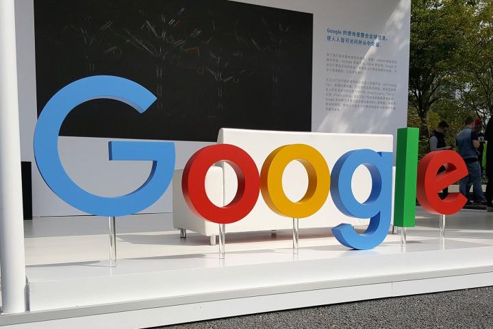 Google lên kế hoạch tung ra nền tảng game cạnh tranh với PlayStation và Xbox