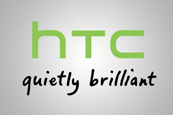 HTC của ngày ấy đã không còn nữa rồi