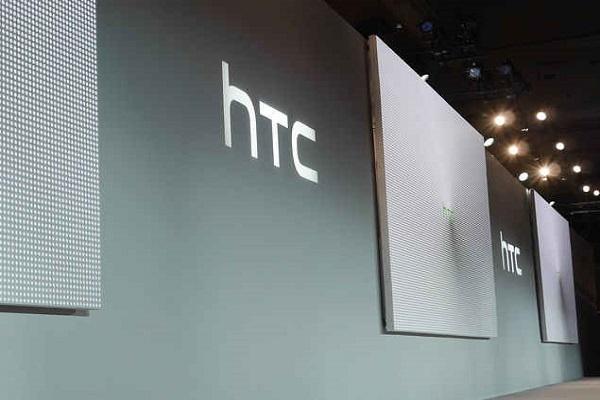HTC có thể sẽ ra mắt smartphone chuyên chơi game trong tương lai