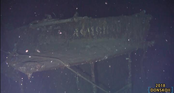 Tìm thấy con tàu đắm của Nga mang kho báu 130 tỷ USD?