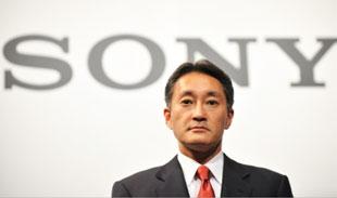 Các giám đốc Sony từ bỏ tiền thưởng