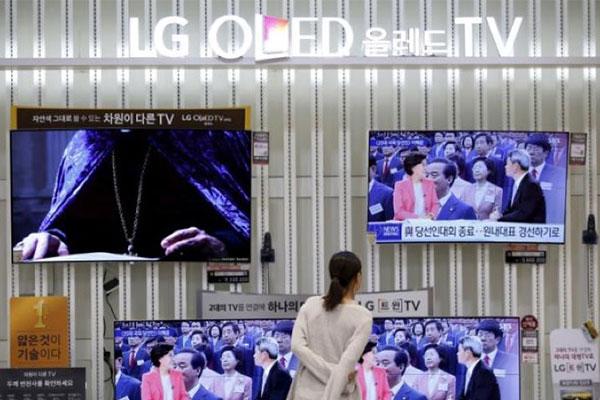 LG Display báo lỗ quý thứ 2 liên tiếp, sẽ cắt giảm đầu tư