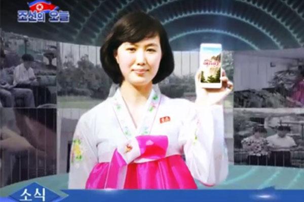 Người dân Triều Tiên sử dụng smartphone như thế nào?
