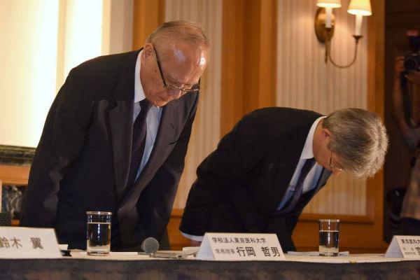 Trường đại học tại Nhật Bản cúi đầu xin lỗi, thừa nhận sửa điểm thi để hạn chế sinh viên nữ