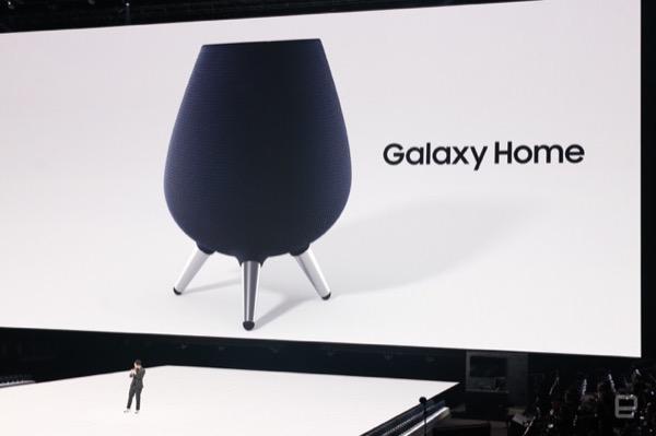 Samsung giới thiệu loa thông minh Galaxy Home, đối thủ của Apple HomePod