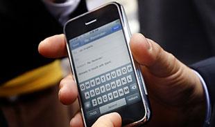 Cẩm nang hack iPhone, iPad không chính thức