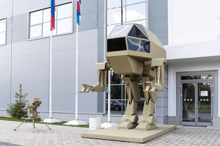 Nga trình làng người máy chiến đấu khổng lồ như trong phim giả tưởng