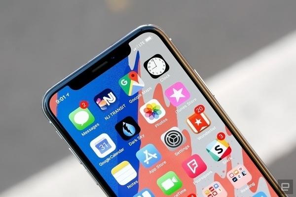 Apple yêu cầu chính sách bảo mật cho tất cả mọi thứ trên App Store