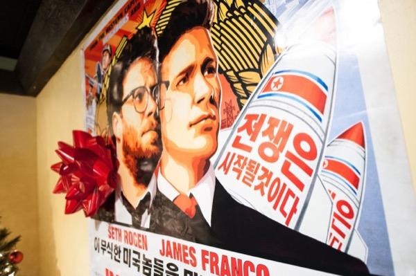 Mỹ xử phạt tin tặc Triều Tiên đứng sau các vụ tấn công Sony Pictures và WannaCry