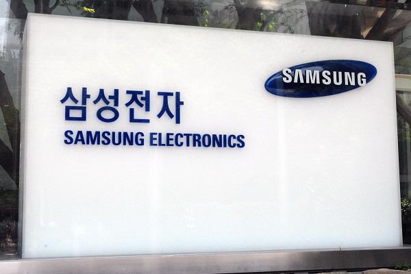 Samsung Electronics: Toàn bộ thiết bị của hãng sẽ được tích hợp AI vào năm 2020