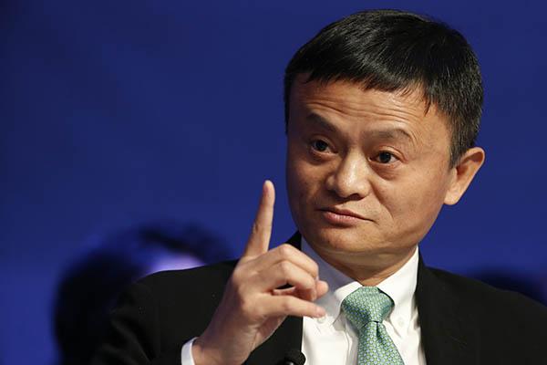 """Tỷ phú Trung Quốc Jack Ma sẽ """"về hưu sớm"""" vào ngày mai"""