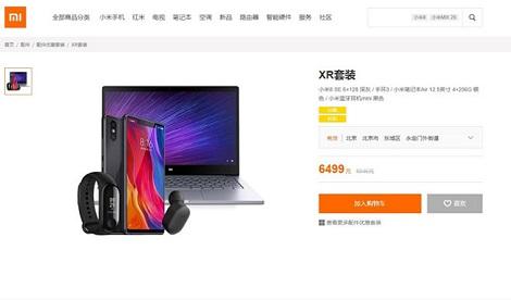 Xiaomi bán combo XS/XS Max và XR để chế nhạo Apple