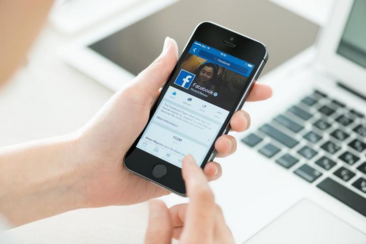 Facebook xoa tai khoan gia mao