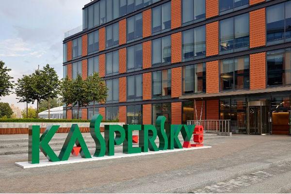 Hungary tuyên bố cấm phần mềm diệt virus Kaspersky