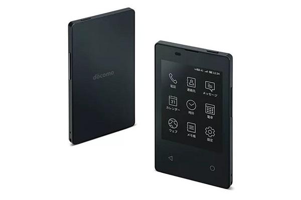 Đây là chiếc điện thoại mỏng nhẹ nhất thế giới, có thể nhét vừa hộp đựng danh thiếp