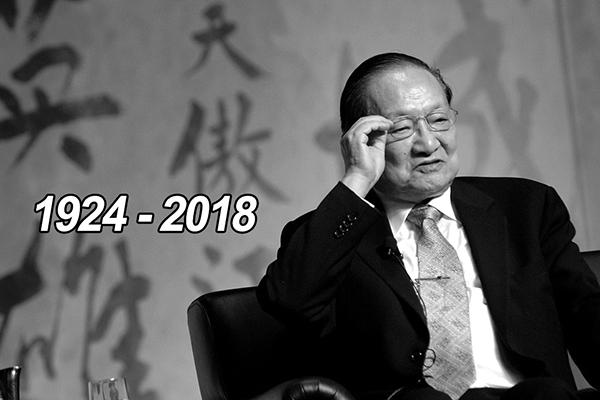 """Nhà văn Kim Dung – """"Đệ nhất tiểu thuyết gia võ hiệp"""" qua đời ở tuổi 94"""