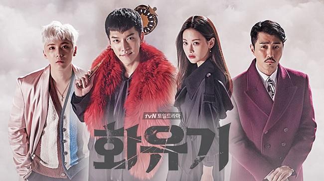 10 phim truyền hình Hàn Quốc gây thất vọng nhất 2018 - 246394