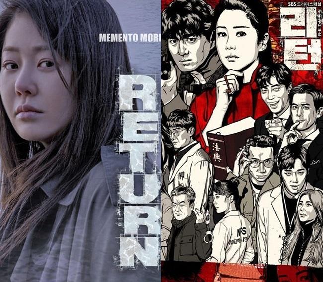 10 phim truyền hình Hàn Quốc gây thất vọng nhất 2018 - 246396