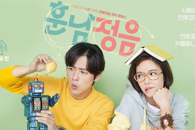 10 phim truyền hình Hàn Quốc gây thất vọng nhất 2018 - 246397