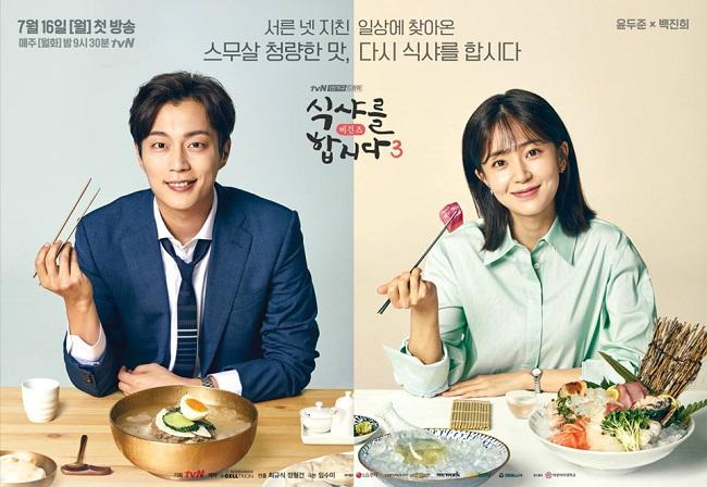 10 phim truyền hình Hàn Quốc gây thất vọng nhất 2018 - 246399