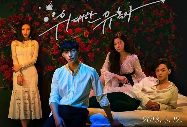 10 phim truyền hình Hàn Quốc gây thất vọng nhất 2018 - 246400