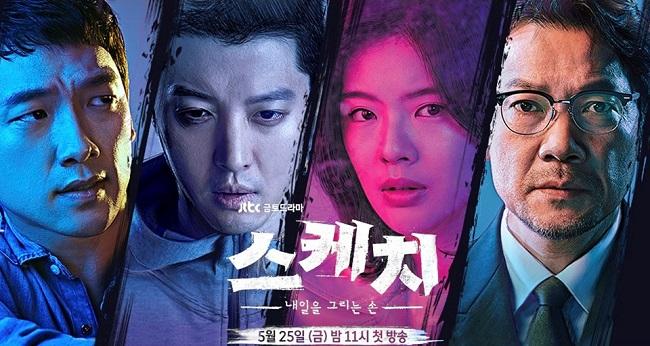 10 phim truyền hình Hàn Quốc gây thất vọng nhất 2018 - 246407