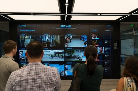 Thung lũng Silicon kiểu Trung Quốc - làm việc điên cuồng và nhiều camera