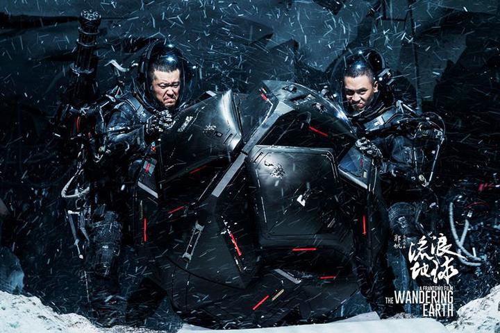 The Wandering Earth - bộ phim khoa học viễn tưởng bom tấn đầu tiên của Trung Quốc