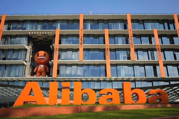 Alibaba đã biến Ngày độc thân (11/11) trở thành lễ hội mua sắm lớn nhất thế giới như thế nào?