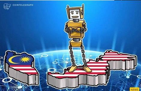 Malaysia: Bộ Giáo dục thiết lập Hệ thống xác minh bằng đại học thông qua Blockchain