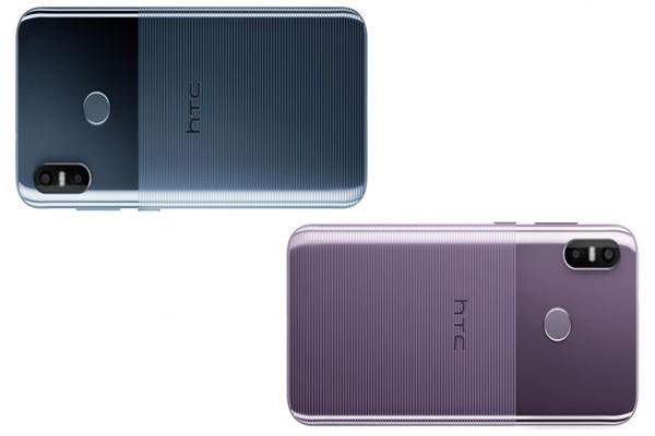HTC tiếp tục thua lỗ trong Quý 3, kì vọng vào HTC U12 Life