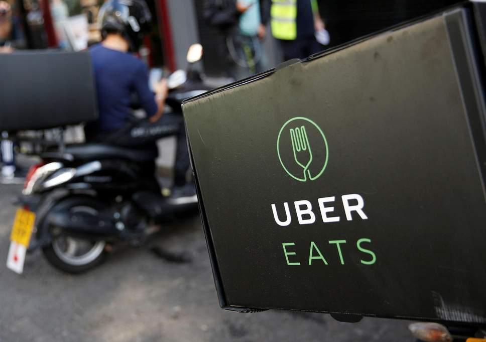 Uber tiếp tục thua lỗ 1 tỷ USD trong quý 3/2018
