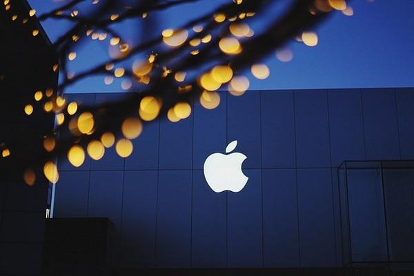 """Apple """"chơi xỏ"""", đăng tin chiêu dụ nhân tài của Qualcomm"""