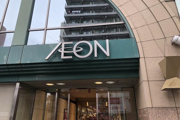 Thanh niên giả mạo GPS 2,7 triệu lần để lấy 1 tỷ đồng điểm thưởng ở trung tâm mua sắm Aeon