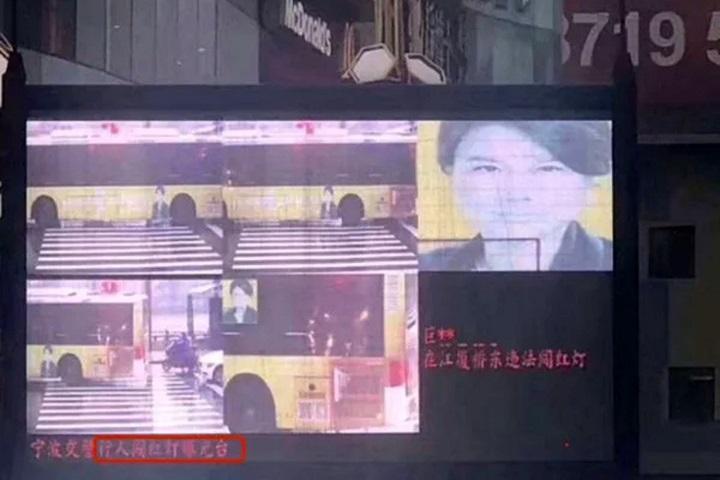 Trung Quốc: Hệ thống nhầm lẫn mặt người trên quảng cáo xe bus thành người vi phạm giao thông
