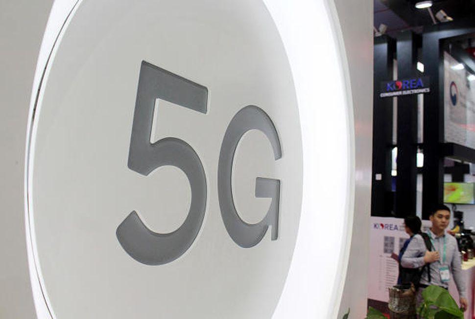 1,5 tỷ người dùng sẽ được tiếp cận với mạng 5G vào năm 2024