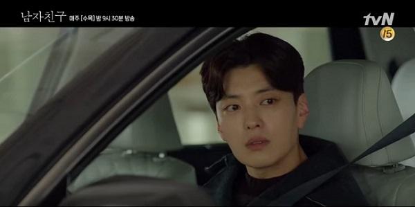 Xem 'Encounter' tập 3: Bị phát hiện ngay lần đầu hẹn hò, Park Bo Gum thành tâm điểm 'săn lùng'