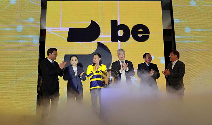 """Ứng dụng gọi xe Việt """"be"""" vừa ra mắt: gọi xe máy và xe hơi, không tăng giá giờ cao điểm"""