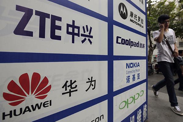 Thiết bị của Huawei và ZTE chính thức bị cấm tại Nhật Bản