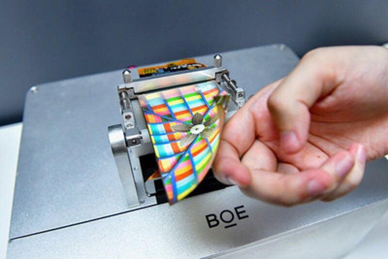 Công ty Trung Quốc xây nhà máy màn hình OLED 7,3 tỉ USD, tham vọng bắt kịp Samsung