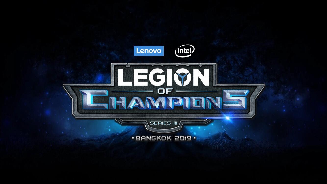 Việt Nam tham dự giải đấu eSport  Legion of Champions III 2019 tại Thái Lan, tranh tài cùng 11 quốc gia Châu Á