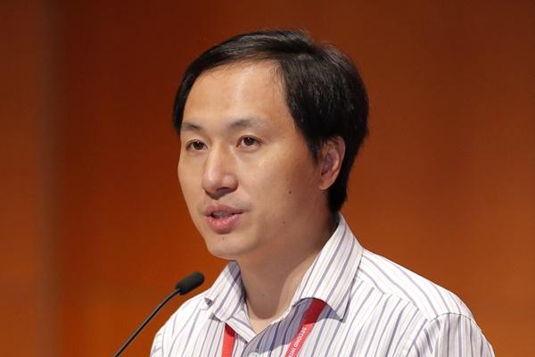 Trung Quốc quản thúc nhà khoa học tạo ra hai trẻ biến đổi gen đầu tiên thế giới