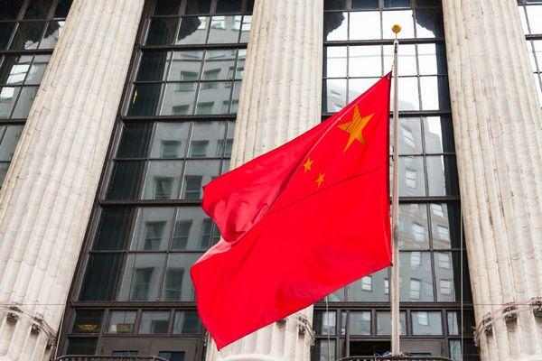WIPO: Trung Quốc dẫn đầu về số lượng bằng sáng chế trên thế giới, cao gấp đôi Mỹ
