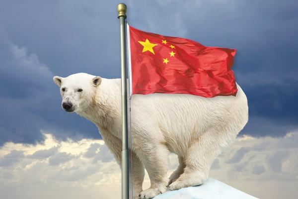 """Trung Quốc tham vọng """"có phần"""" trong miếng bánh béo bở ở... Bắc Cực"""