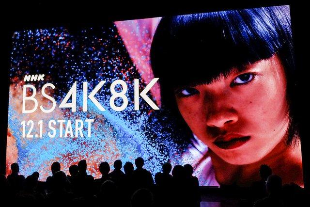 Ngay cả báo Hàn cũng nghi ngờ TV 8K của Samsung khi đài truyền hình vẫn đang phát sóng ở HD