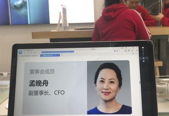 Mỹ phát hành cáo trạng buộc Huawei tội gian lận và đánh cắp bí mật thương mại